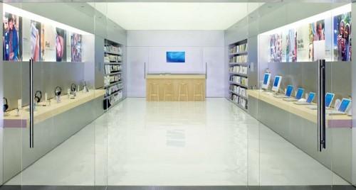 Apple Mini Store Bild