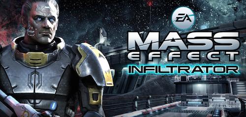Mass Effect Infiltrator 2015