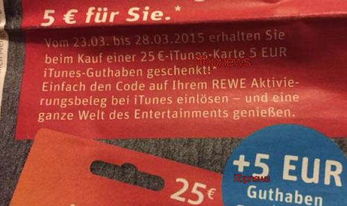 Rewe iTunes Karten 23 03 2015