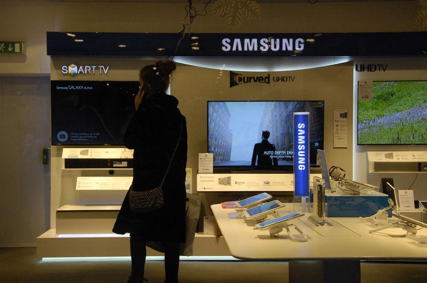 leerer Samsung Store