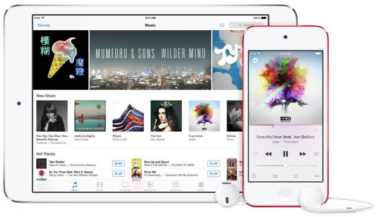iTunes_ios_123