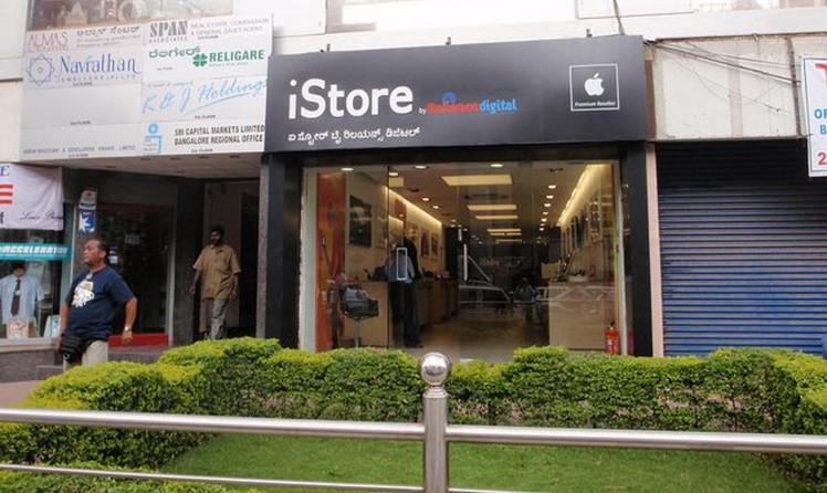 Apple Store Indien