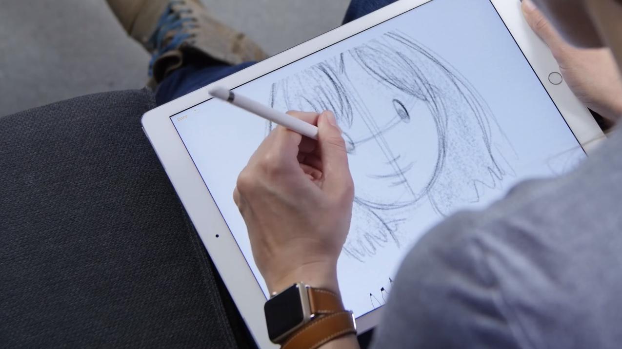 iPad Pro Zeichnen