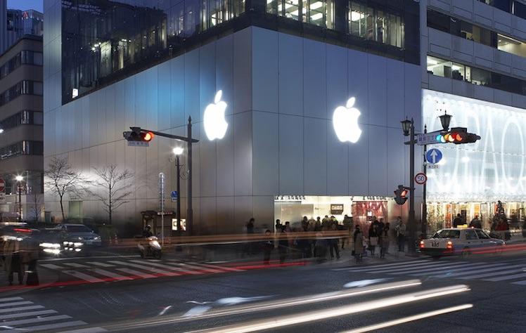 Apple Store Tokio Ginza