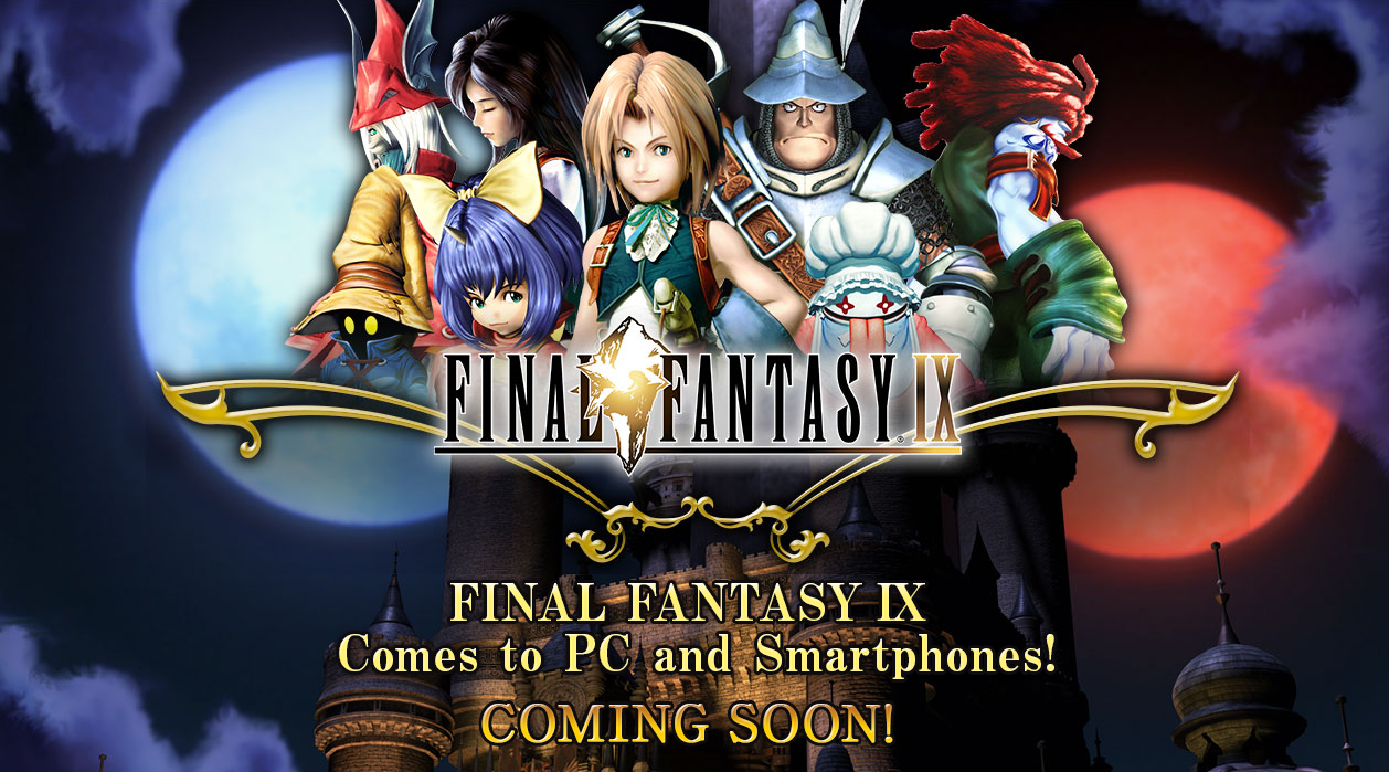 Final Fantasy 9 Pre Screen