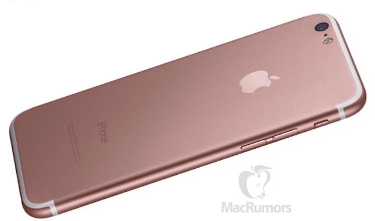 iphone 7 ohne antennenstreifen
