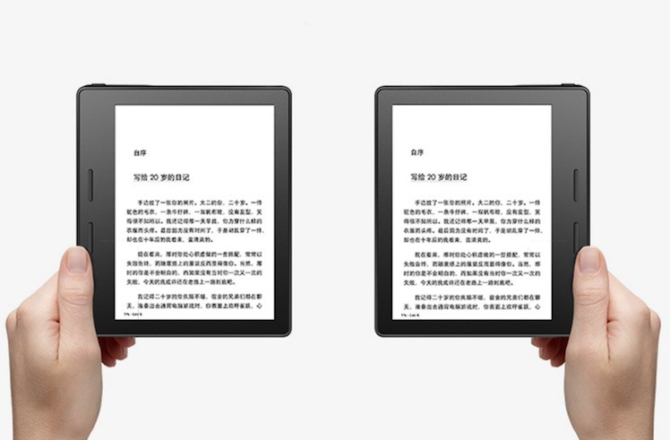 Kindle Oasis Leak
