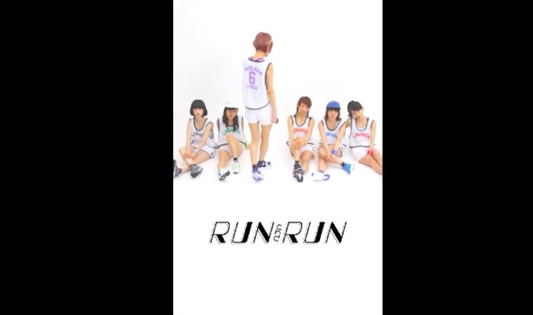 Run and Run