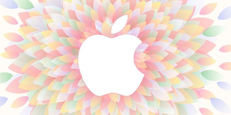 Apple 2026
