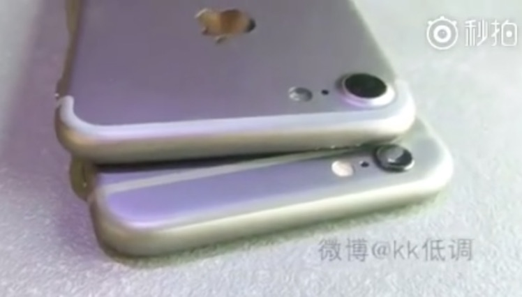 Video Leak iPhone 6s 7