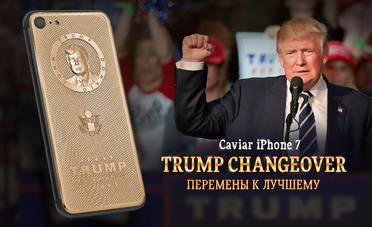 trump-caviar-phone