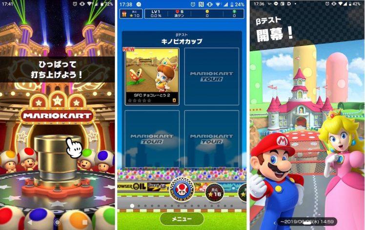 Erstes Gameplay-Video von Mario Kart für iOS aufgetaucht   iTopnews