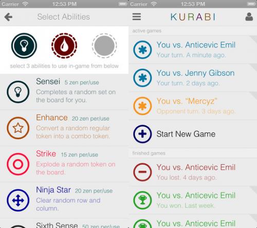 Kurabi Screen2