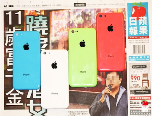 iPhone 5C Apple Daily News