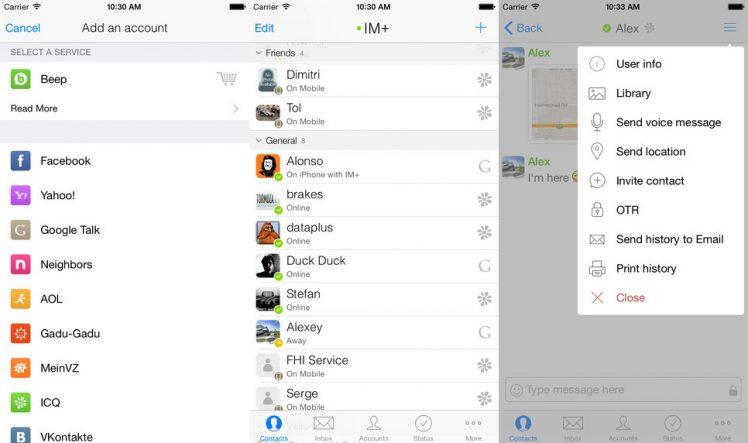 IM Plus Pro Screen