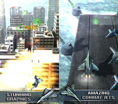Ice Wings Plus Screen2
