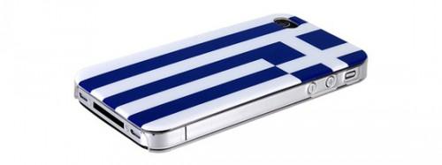 Griechisches iPhone